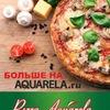 #Aquarela #Планета #Submarine