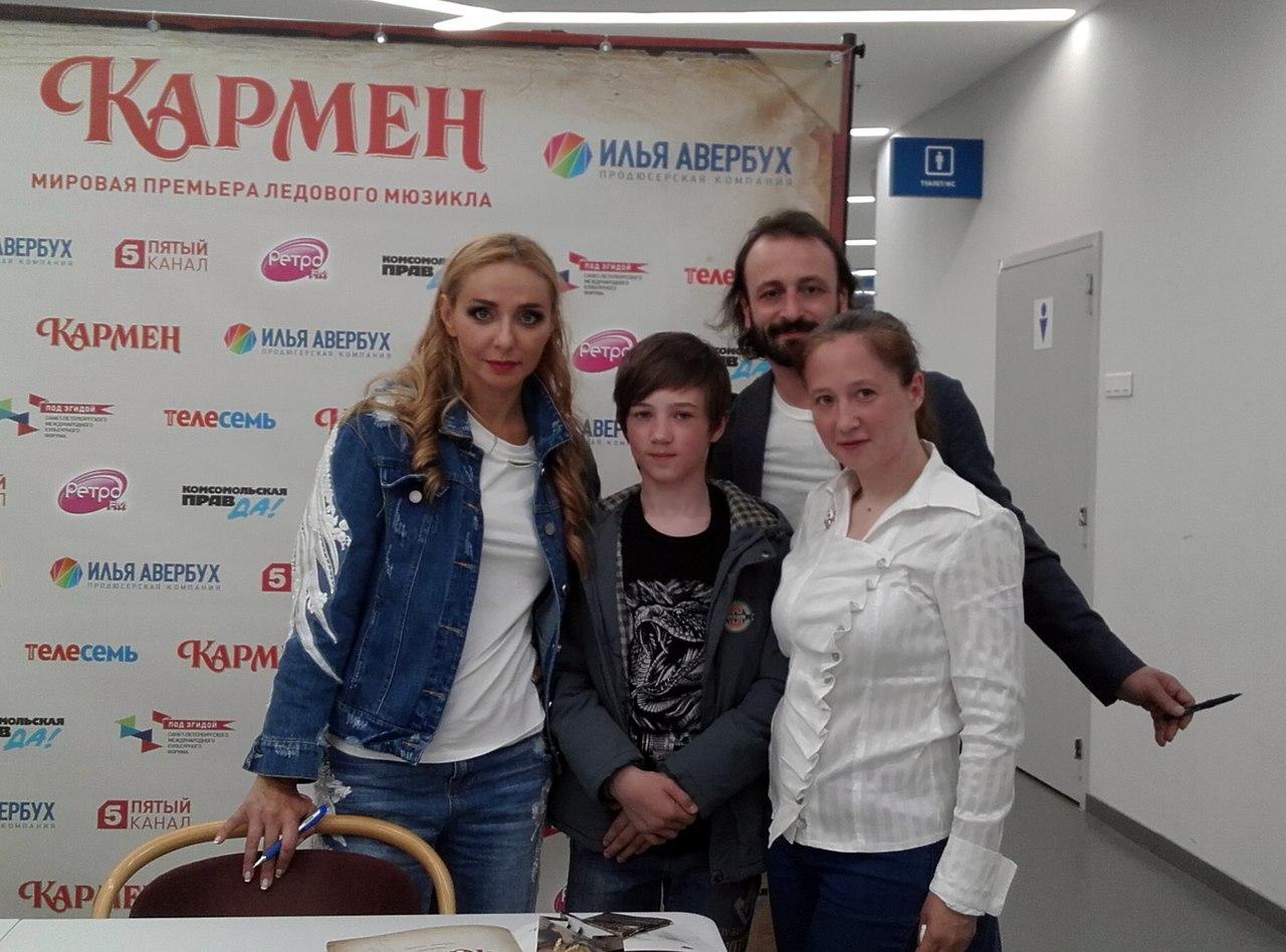 """Carmen on ice"". Краснодар, далее, везде (турне 2016-2017) - Страница 5 M7hFtk_taj8"