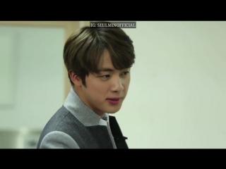 Jin × RV || BangVelvet School