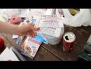 День загадывания желаний - 28.07.16 (Official video)