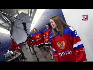 Официальная портретная фотосессия женской сборной России