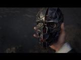 Dishonored 2 - Enjoy yhe Silence - GMV