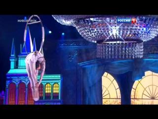 Синяя птица. Дарья Ивченко (цирковое искусство) и Максим Венгеров (скрипка).