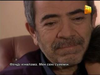 ЗАПРЕТНАЯ ЛЮБОВЬ-турецкий сериал 18 серия