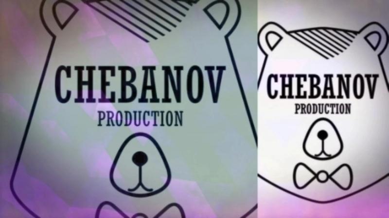 Chebanov Production