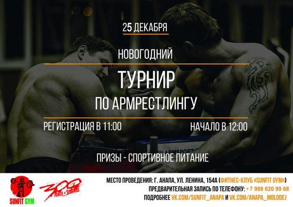 фото из альбома Овагимяна Андрея №2