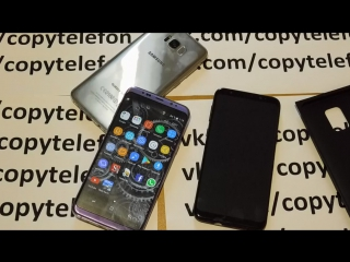 Samsung Galaxy S8+ - 9900руб.