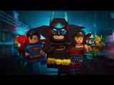 Лего Фильм: Бэтмен / The Lego Batman Movie (2017) Русский дублированный трейлер HD