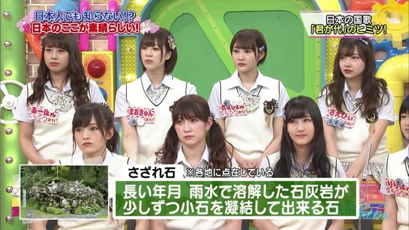 NMB to Manabukun ep 214 от 20 июля 2017г.