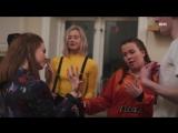 skam af  it's britney, bitch  2x01