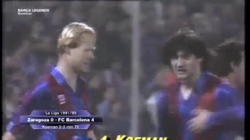 Barça Legends - Ronald Koeman
