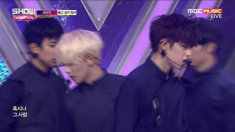 170524 SEVENTEEN - Crazy in Love Don't Wanna Cry @ Show Champion by 로즈베이