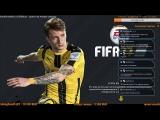 FIFA 17 по интернету