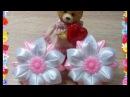Цветок из ленты 5см. Канзаши для начинающих. A delicate flower. Kanzashi.