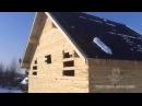 Дом из бруса, полный фильм о строительстве из дерева своими руками