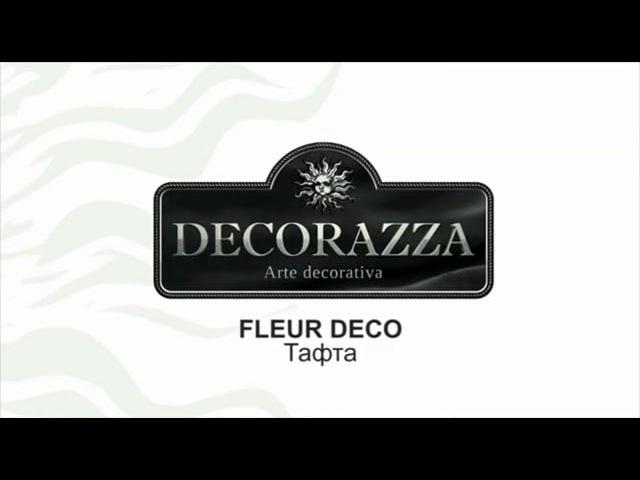 Обучающий ролик. Нанесение декаративной штукатурки Decorazza.
