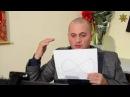Вебинар Построение символов Андрей Дуйко школа Кайлас