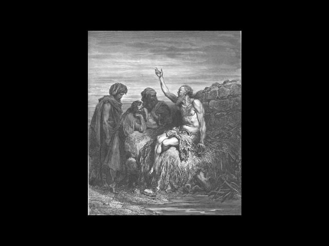 о.Даниил Сысоев Беседы по Книге Иова, гл.14-24