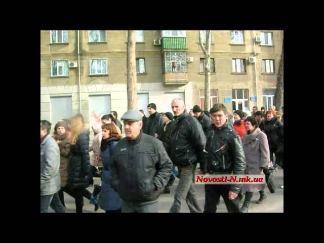 Видео Новости Н антимайдан в Николаеве 23 02 2014