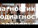 Виталий Рожков Как получить любовь от энергии денег  Заводим роман с деньгами
