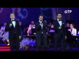 Группа ПЯТЕRО  на концерте ЗОЛОТОЕ КОЛЬЦО РУССКОГО РОМАНСА с песней
