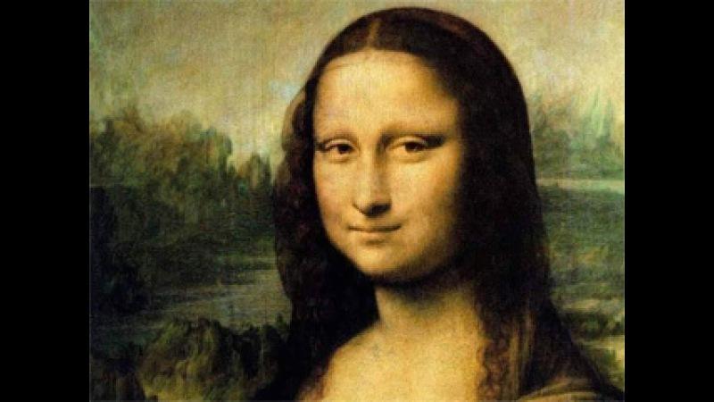 Цвет времени Леонардо да Винчи Джоконда