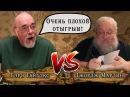 ИГРА ПРЕСТОЛОВ кавер - DUNGEONSDRAGONS GAME OF THRONES cover