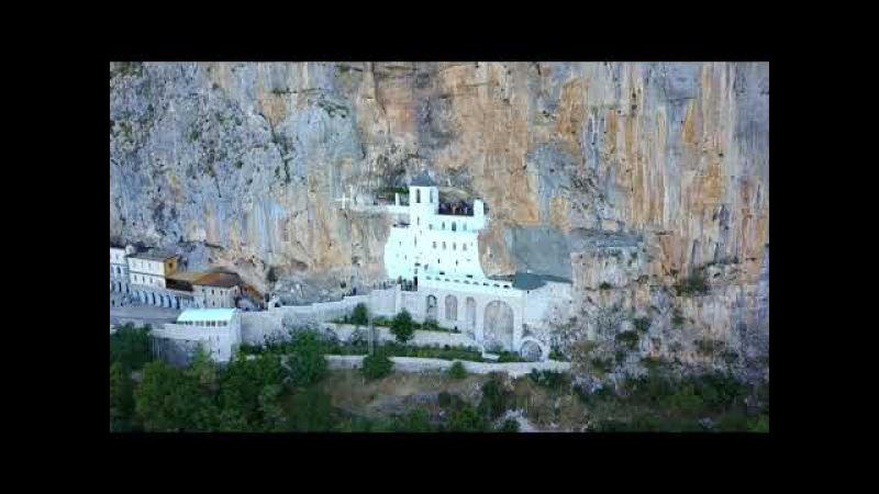 Манастир Острог из мало другачијег угла