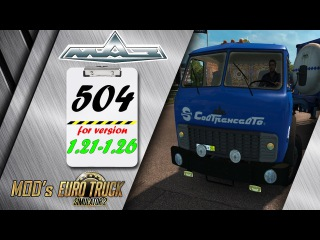 MAZ 504 for [1.21-1.26] Free download ETS2 (Euro Truck Simulator 2)