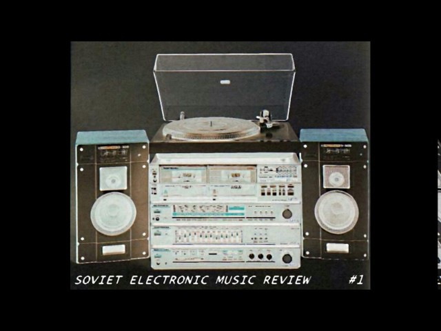 V/A - SOVIET ELECTRONIC MUSIC REVIEW 1