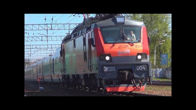 Электровоз ЭП20 004 Олимп со скоростным поездом Стриж №703 Н Новгород Москва