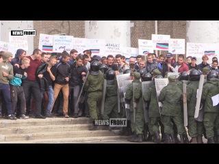 В Донецке прошла репетиция противодействия вторжению иностранной вооруженной миссии