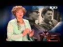 2009 Эдита Пьеха Современники 100 ТВ док фильм
