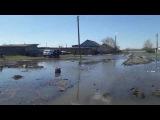Потоп в селе Барнёвка Кызылжарского района СКО (Казахстан)
