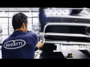 Производство Bugatti Chiron на заводе Molsheim 2017