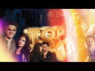 Пары Дневников вампира и Древних топ10II The Originals II vampire diaries TOP10