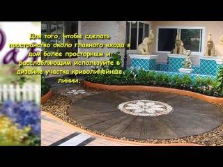 Как вписать в ландшафтный дизайн садовые дорожки