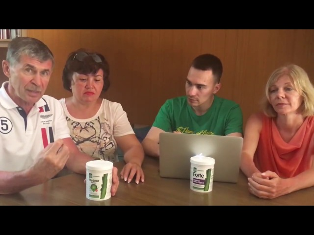 Врачи о продукции Vertera (Видео 2)