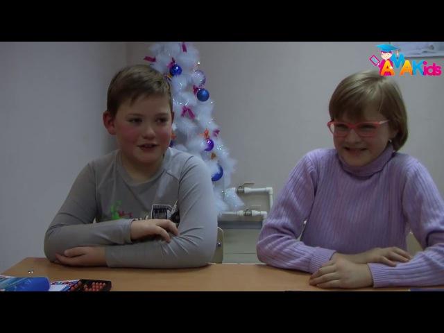 Видео о центре ментальной арифметики AMAKids г.Нижний Тагил