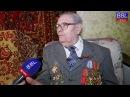 БОЛЬШАЯ БАЛАШИХА ЛАЙФ BBL.Поздравления ветерана с Днём Победы!