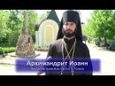 Старец Филипп Луганский Кто он Автор Геннадий Волик