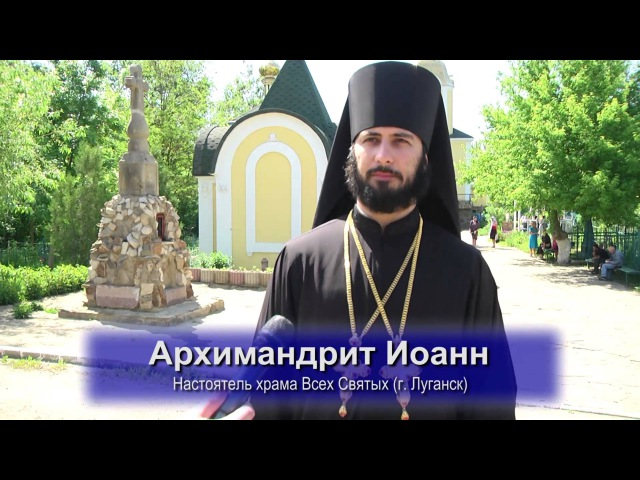 Старец Филипп Луганский. Кто он? Автор: Геннадий Волик