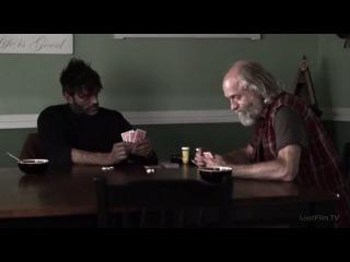 Нация Z: 1 сезон, 5 серия - Милый дом, милый зомби