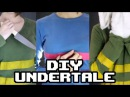 ENG SUB DIY ❥ FRISK/ASRIEL/CHARA UNDERTALE SUÉTER/SWEATER COSPLAY TUTORIAL