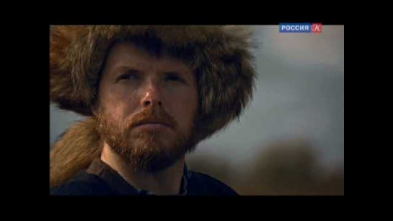Предки наших предков-РУССКИЙ КАГАНАТ. ГОСУДАРСТВО-ПРИЗРАК