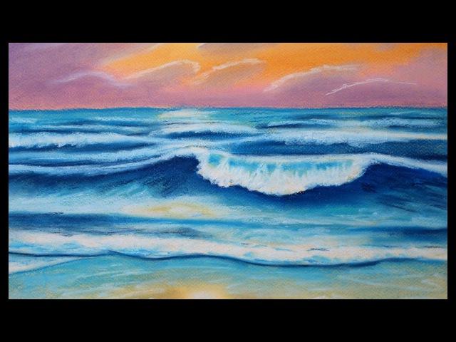 Урок №1 Рисование пастелью. Рисуем море