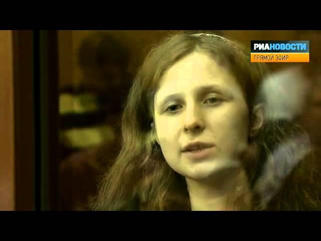 Суд над PussyRiot: Реакция на обвинение (30.07.2012)