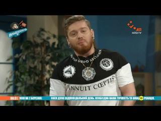 Играем в Alias с братьями Борисенко | Пробуддись | НЛО TV