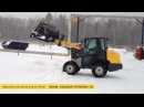Фронтальный мини-погрузчик Kramer Allrad 350