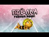 j.E.P.a.  Milan Fashion Week (Live performance in Milan)